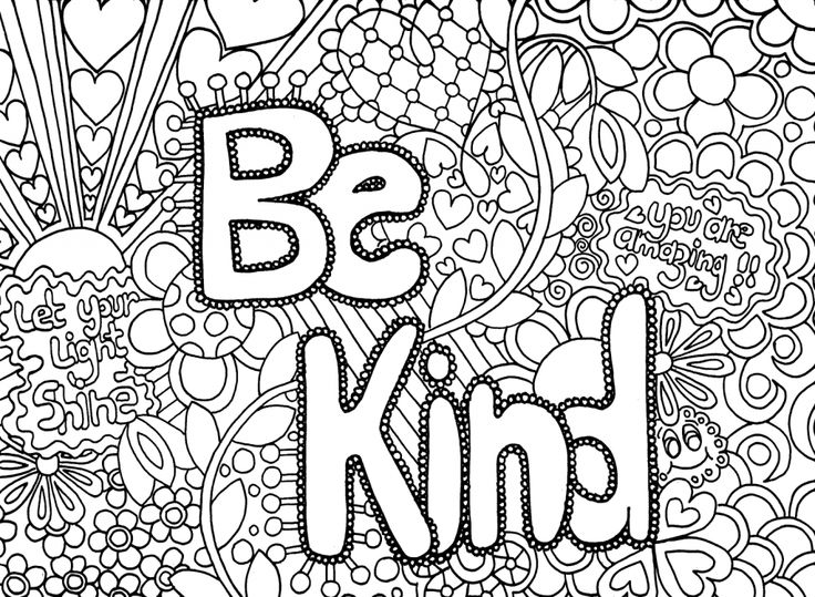 Art Therapy #23253 (Relaxation) – Printable Coloring Pages