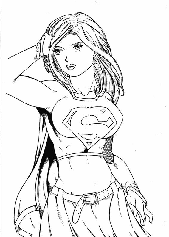 Supergirl 84010 Superheroes Printable Coloring Pages
